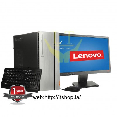 Lenovo IdeaCentre IC 510-15ICB  - I5